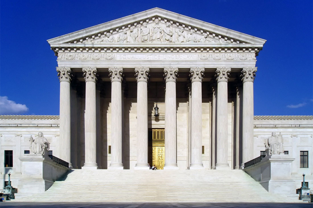 Facade of the US Supreme Court